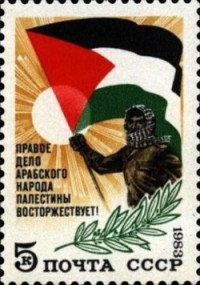 http://ehorussia.com/IMG/old/palestin1.jpg