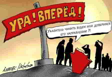 Картинки по запросу экономика россии падает